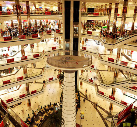 02a6595ab51c7 مركز جواهر مول للتسوق في إسطنبول Cevahir Alisveris Merkezi