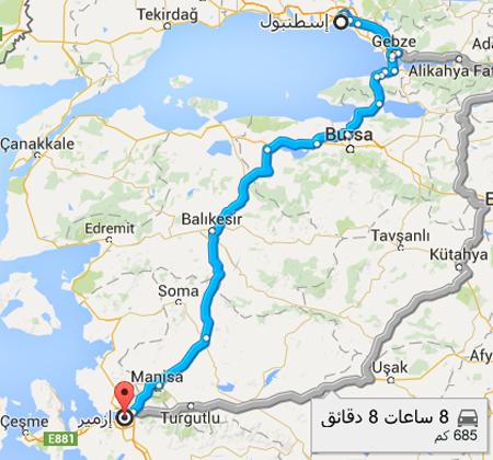 المسافة بين اسطنبول وازمير