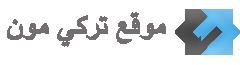 موقع تركي مون