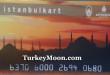بطاقة المترو في اسطنبول