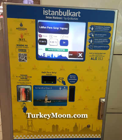 شحن بطاقة المترو في اسطنبول