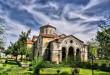 متحف ايا صوفيا في طرابزون