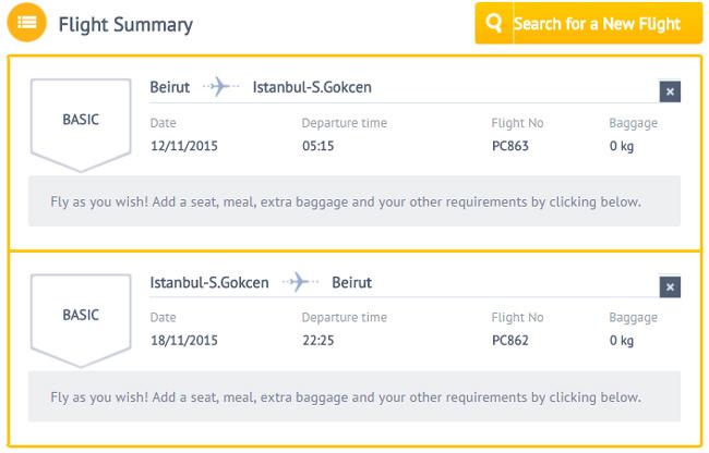 اسعار بطاقات الطيران من بيروت الى اسطنبول