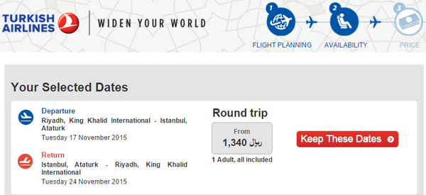 اسعار تذاكر الطيران من الرياض الى اسطنبول