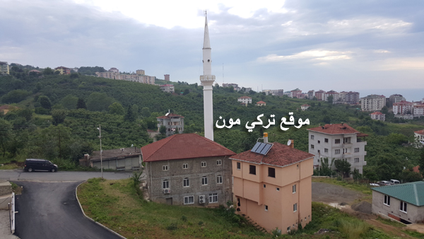 السفر من اسطنبول الى طرابزون