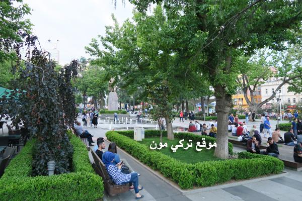 ساحة اتاتورك في طرابزون
