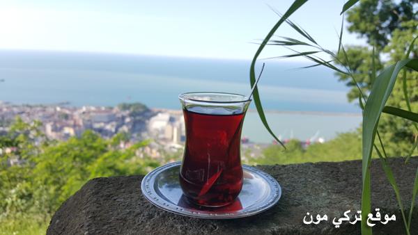 الشاي التركي بوزتبة طرابزون