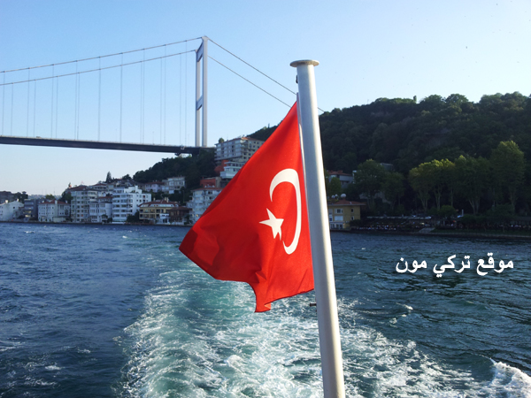 الاوضاع الامنية في اسطنبول