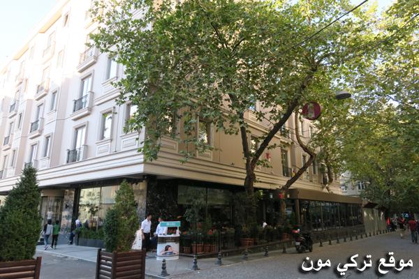 فندق تقسيم جونين اسطنبول