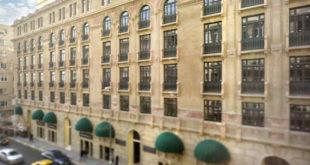 فندق بارك حياة اسطنبول